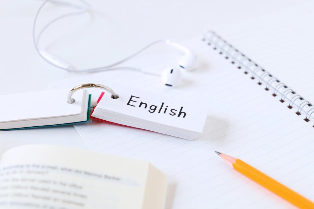 変わる英語のテスト